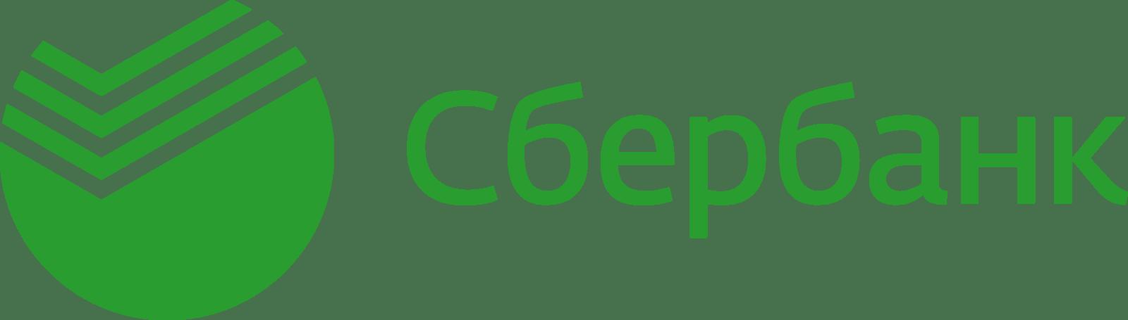 logotip_sberbanka_31_11071021